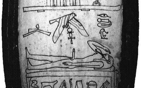 Penis Ozyrysa (zdjęcie hieroglifu)