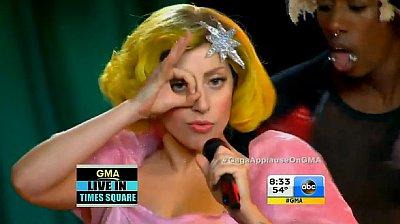 Lady Gaga i wszystkowidzące oko