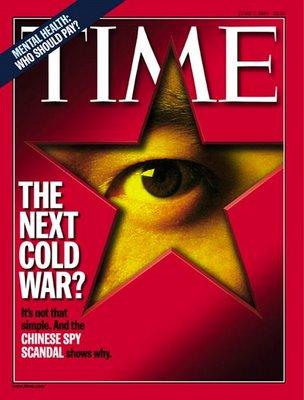 Time 7 Czerwiec 1999