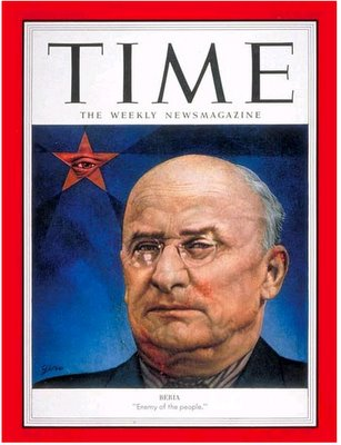 Time 20 Lipiec 1953