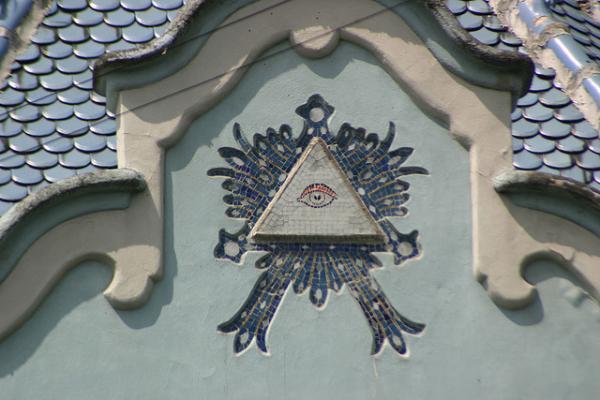 Kościół w Bratysławie, Słowacja.