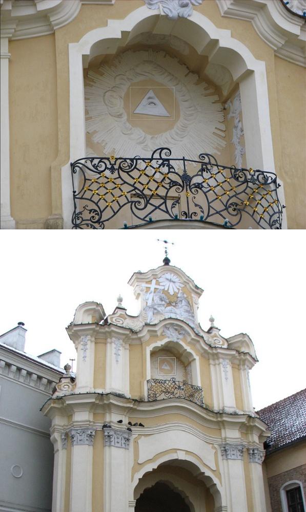 Klasztor kościół pw. św. Trójcy w Wilnie, Litwa.