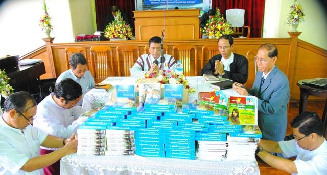 dystrybucja namaszczonych książek Adwentystów